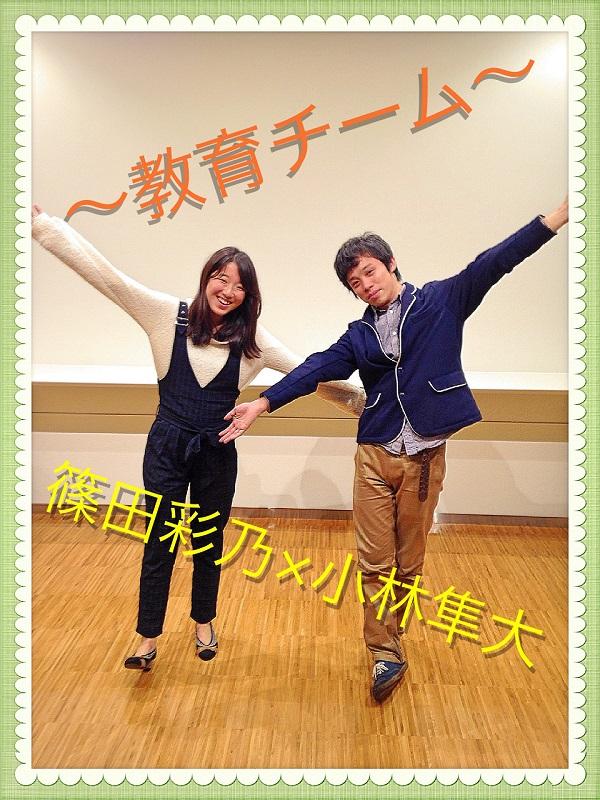 kyouiku1.jpg