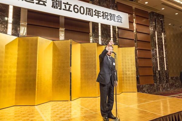 青硯60周年32