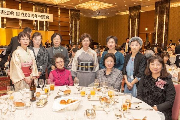 青硯60周年44