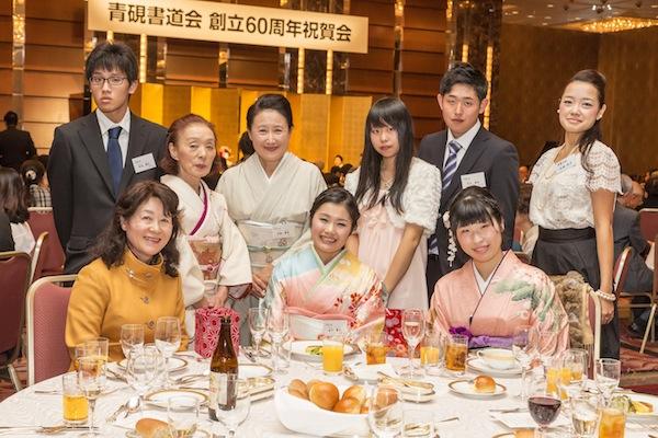 青硯60周年51
