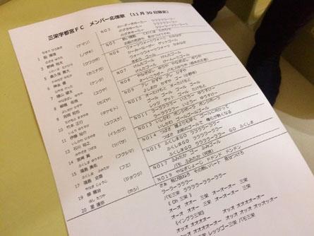 歌詞カード_141201