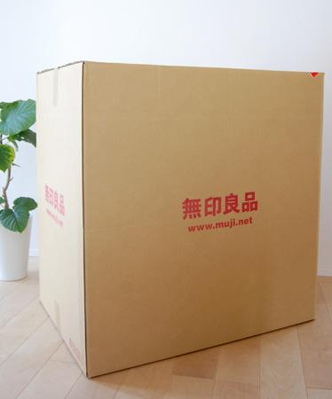 ryouhin130623-1.jpg