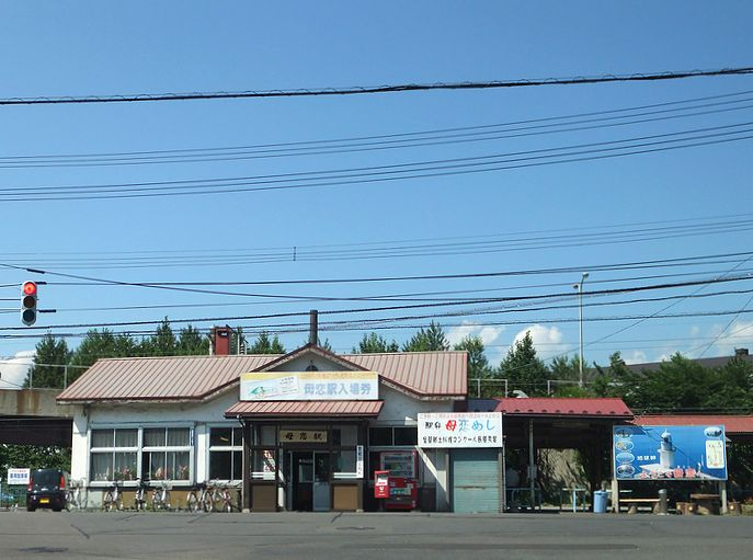 120824-bokoi-1.jpg