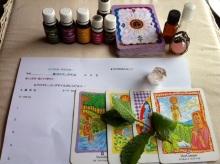 $Seraph Natural Garden ★ 天使とアロマの癒しと導き-エンジェル・アロマレター