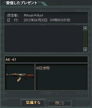 Mitsukiさん★