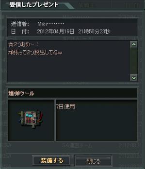 みきてぃ★