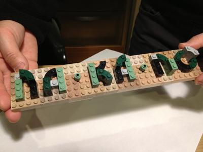 「モクロック」と「レゴ」のネームプレート