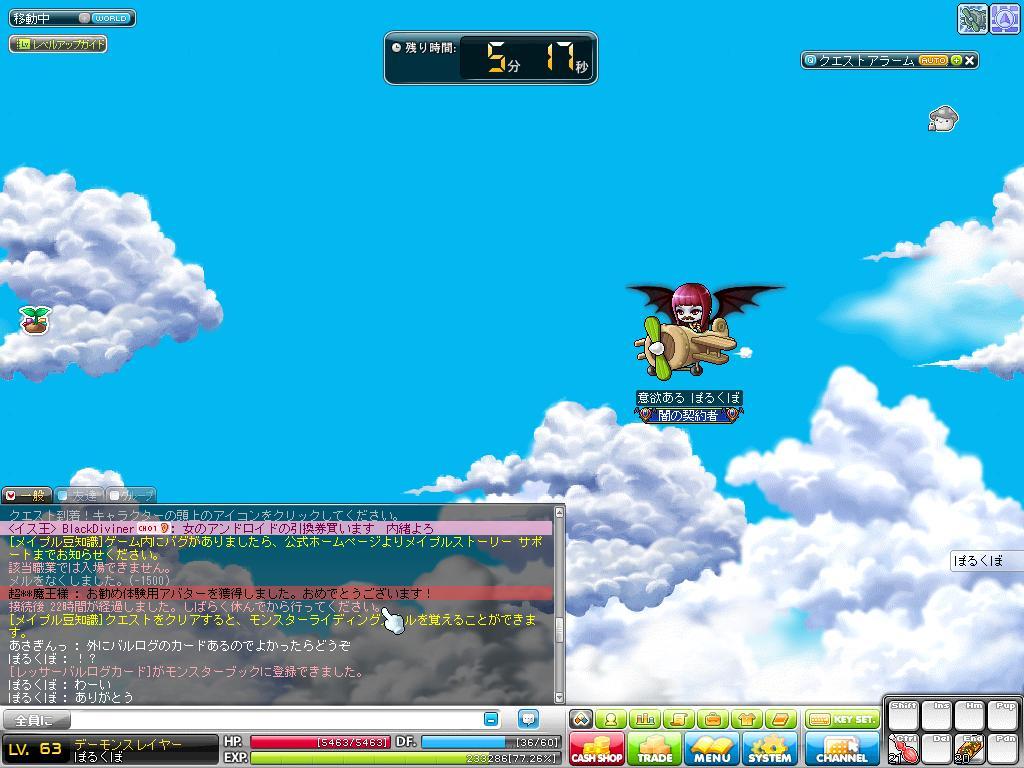 Maple121028_101003.jpg