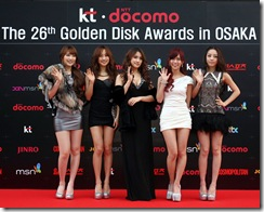 2012.01.11 The 26th GOLDEN DISK AWARDS in OSAKAGroup   KARA RedCarpet