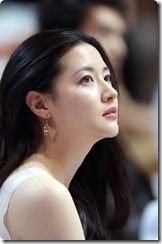 Lee Young-ae (5)