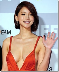 Oh In Hye-1 (23)
