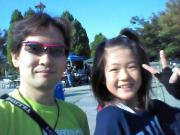 C360_2012-10-21-09-02-36.jpg