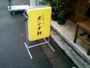 C360_2012-10-23-14-37-15.jpg