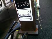 C360_2012-11-14-13_53_01.jpg