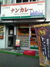 C360_2012-11-25-14_37_05.jpg
