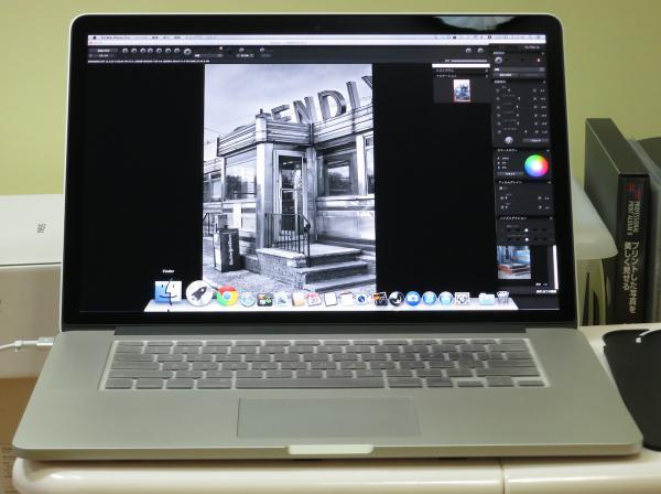 MacBookProRetina15.jpg