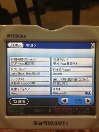 840C0EDB-C05C-4604-BDCA-E8FFC6CBD6E8.jpg