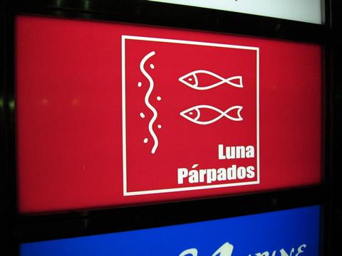 ルナパルパドス