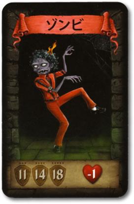 ダンジョンレイダース(2013年版):モンスターカード