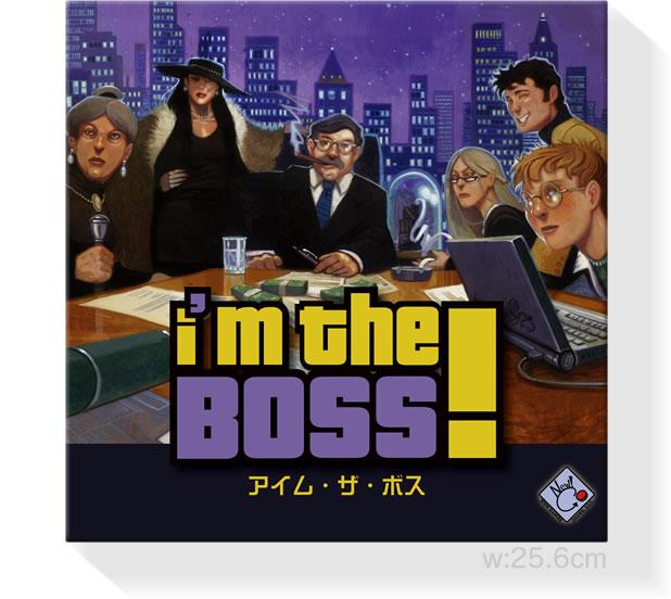 アイム・ザ・ボス (日本版):箱