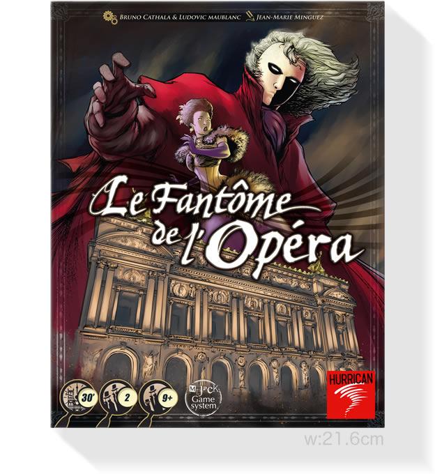 オペラ座の怪人:箱
