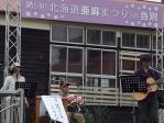あま祭り2012 (12)