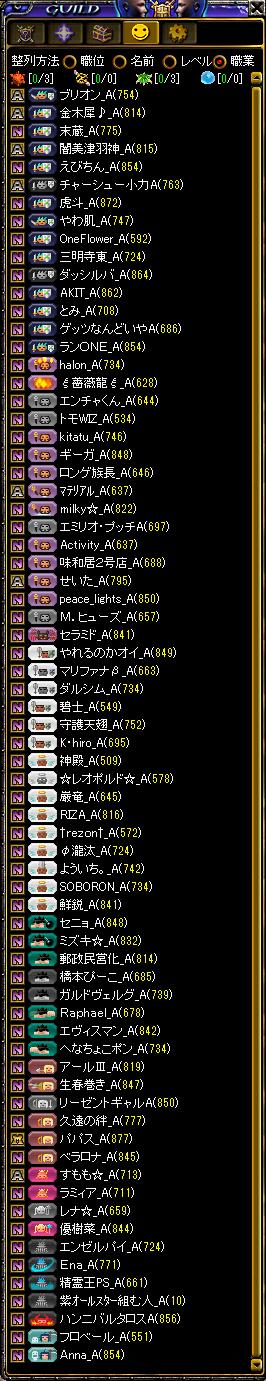 20120528③
