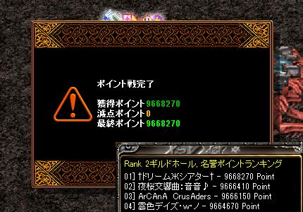 20130627235248253.jpg