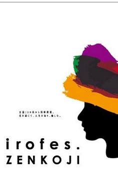 irofes1.png
