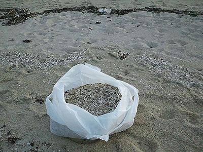 お持ち帰りの砂