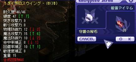 e392.png