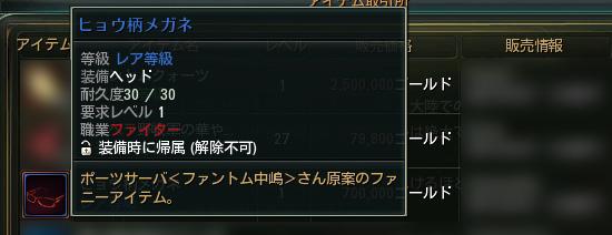 c9_ss348.jpg