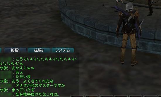 c9_ss379.jpg