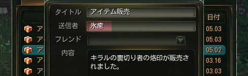 c9_ss384.jpg