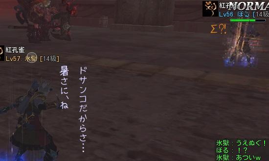 c9_ss387.jpg