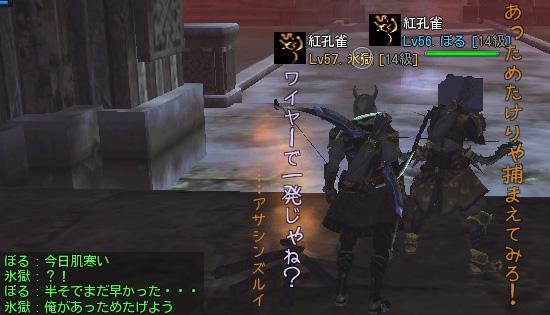 c9_ss388.jpg
