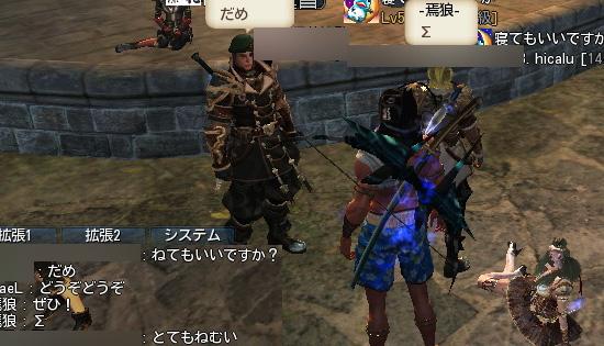 c9_ss432.jpg