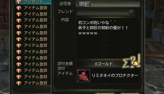 c9_ss435.jpg