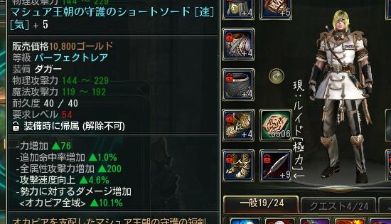 c9_ss439.jpg