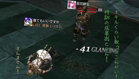 c9_ss442.jpg