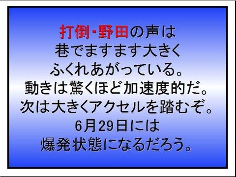 45a5c681-s.jpg