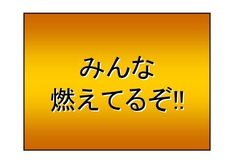 81e6815e-s.jpg