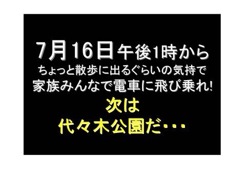 b977509b-s.jpg