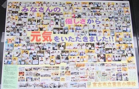 2012-12-31宮古小学校 (2)