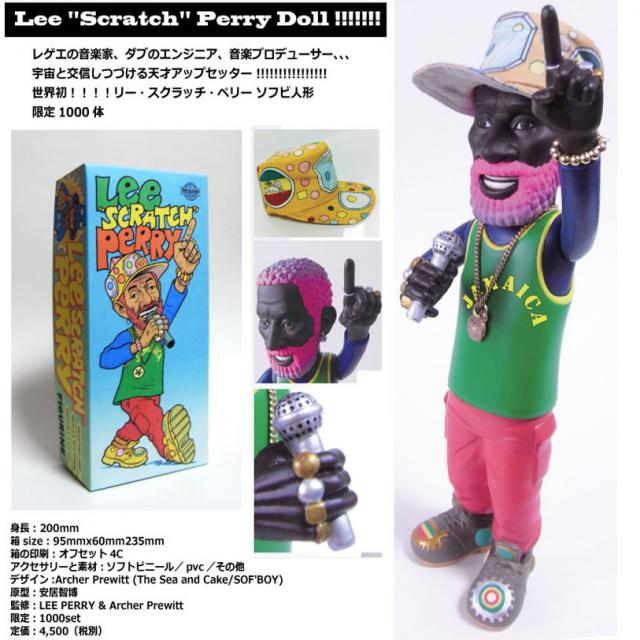 LEEPERRY DOLL