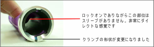 charge_sponge.jpg