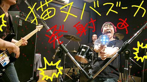 MVI_0033いおおおお