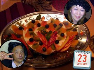 2012-11-27-15-23-18_deco.jpg