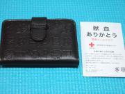 2013_0317献血0022