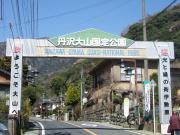 2013_0321登山0067